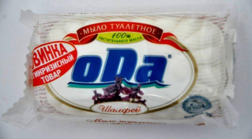 """Мыло туалетное """"Шалфей"""" оDa 65гр., фото 2"""