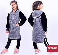 Стильное детское пальто на молнии