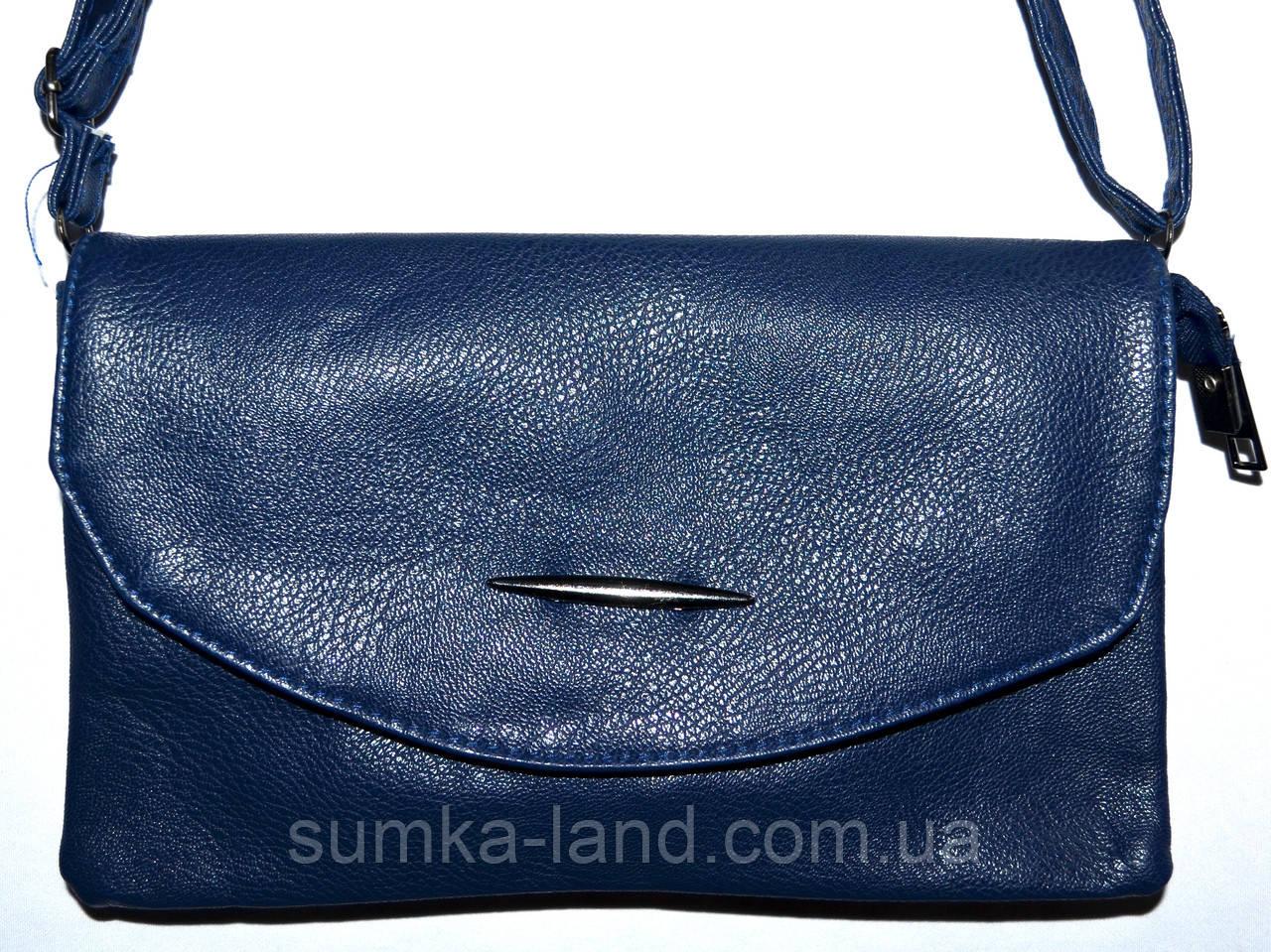 Женский классический синий клатч 25*15