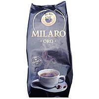 Кофе зерновой миларо оро 100% Арабика 1кг