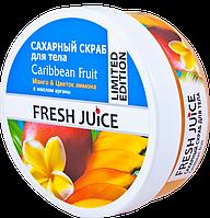 Скраб для тела сахарный Caribbean Fruit (Манго+Цветок лимона) с маслом арганы Fresh Juice  225мл.