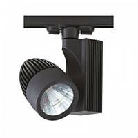 Трековый светильник 33W 4200K HL 831L