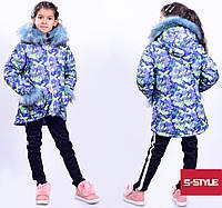 """Зимняя детская куртка с принтом """"Аляска"""""""