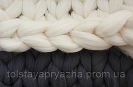 Шерсть для пледа (толстая пряжа) серия Кросс, цвет белый