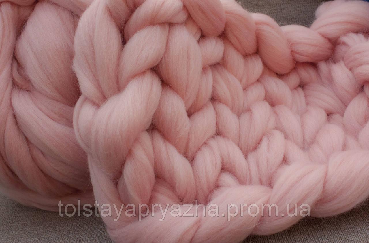 Шерсть для пледа (толстая пряжа) серия Кросс, цвет закат