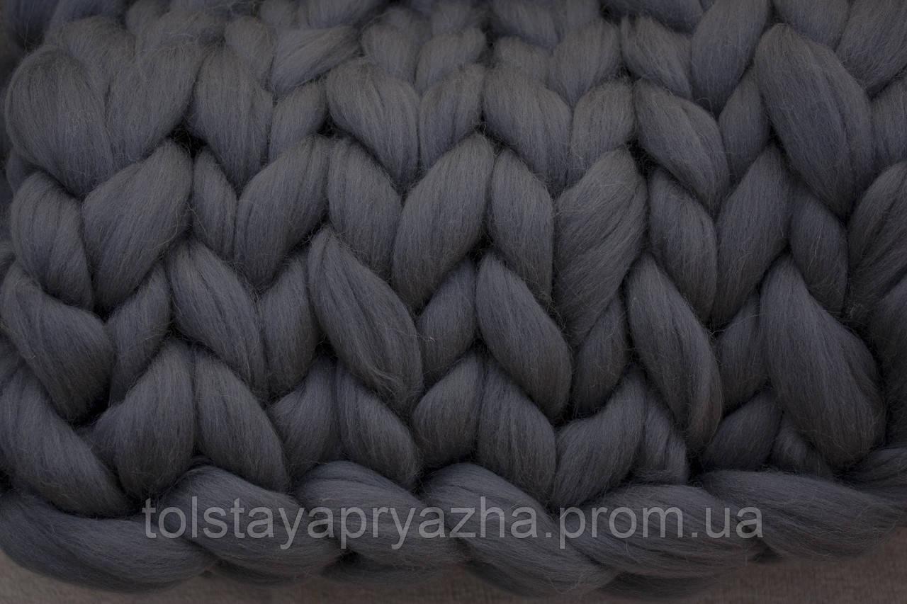 Шерсть для пледа (толстая пряжа) серия Кросс, цвет гроза