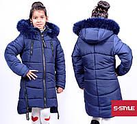 Детская зимняя куртка на девочку,на холлофайбере,натуральный мех-писец, р.34,36,38,40,42