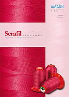 Нитки швейные Serafil , производства AMANN GmbH