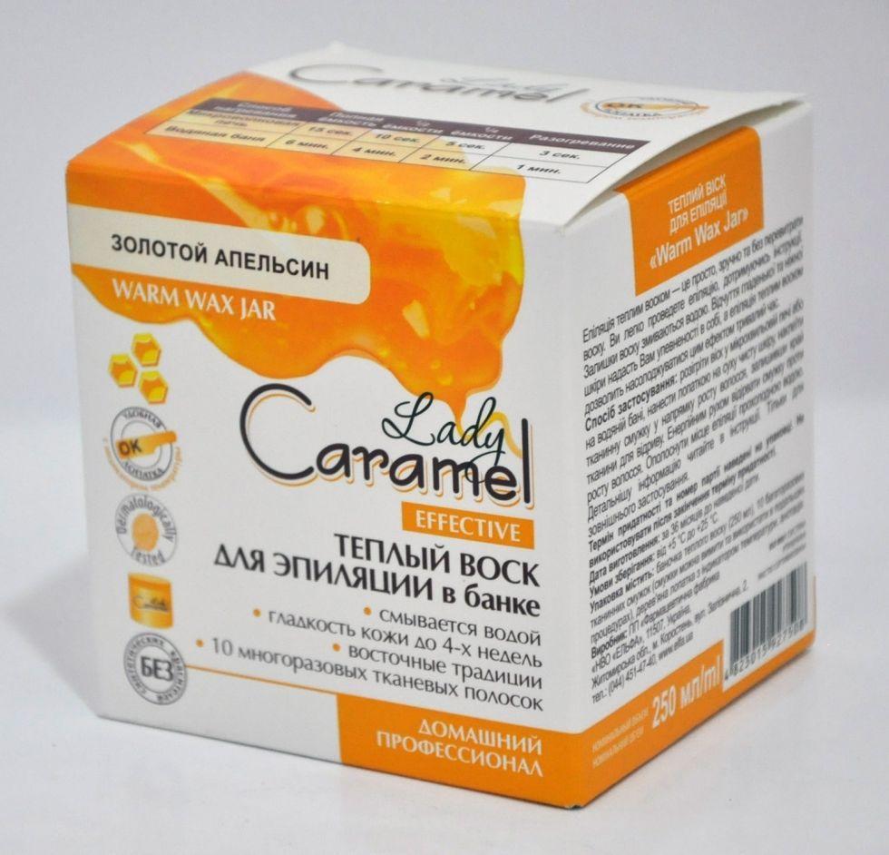 Теплый воск для эпиляции Warm Wax Jar (Золотой апельсин) Caramel 250мл.