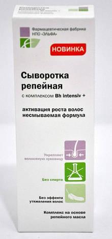Сыворотка репейная Активация роста волос несмываемая формула Ельфа 100мл., фото 2