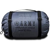 """Спальный мешок """"ARMY"""" GRAY ( До - 5C)"""