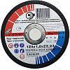 Круг отрезной 125*1.0*22.23 мм / Запорожабразив
