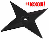 Сюрикен - метательная звезда  BF004-1+ чехол