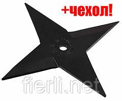 Сюрикен BF004-1 - метательная звезда + чехол на ремень