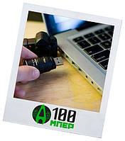 Флешки сувенирные USB