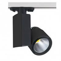 Трековый светильник  40W 4200K HL 829L