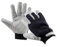 Перчатки для защиты от пониженых температур