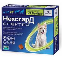 NexGard Spectra M (Нексгард Спектра) таблетки от блох, клещей и гельминтов для собак от 7,5 до 15 кг - 3 шт
