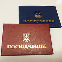 Удостоверение по электробезопасности в украине график проверки знаний по электробезопасности в школе