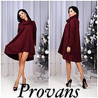 Женское стильное платье туника +хомут
