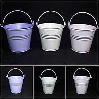 Металлическое ведерко для декора, разные цвета, 9х10.5 см., 55/45 (цена за 1 шт. + 10 гр.)