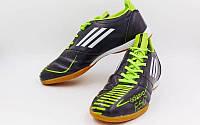 Обувь для зала мужская кожаная (р-р 40-45) AD HF-A7612 (верх-PU, подошва-PU, фиол, черный, желтый)Обувь для за