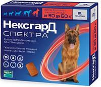 NexGard Spectra XL (Нексгард Спектра) таблетки от блох, клещей и гельминтов для собак от 30 до 60 кг - 3 шт