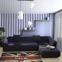 Чехол на угловой диван универсальный бифлекс, Китай. Цвет в ассортименте