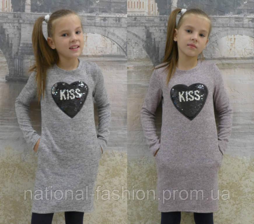 """Тёплое детское платье """"Kiss"""" (р.34-42)"""