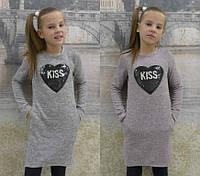 """Тёплое детское платье """"Kiss"""" (р.34-42), фото 1"""