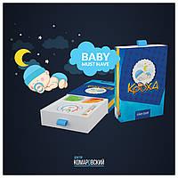 Набор с роддом от Доктора Комаровского. MiniPack - подарочный комплект из 6 предметов для новорожденных
