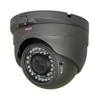 Купольная камера видеонаблюдения Light Vision VLC-4128DM (Graphite)