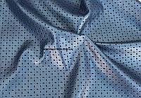 Перфорированный стрейчевый кожзам (синий)