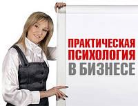 Тренинги для HR-менеджеров