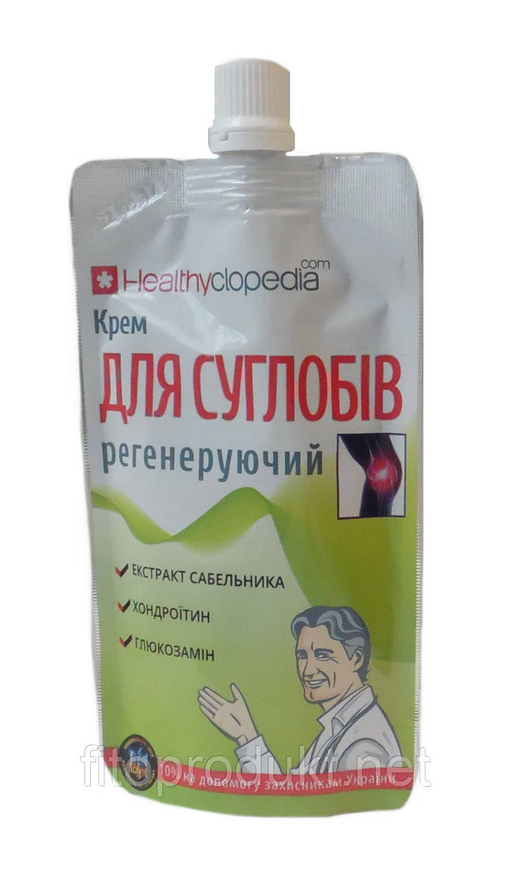 Крем для суглобів Регенеруючий від компанії Healthyclopedia, 100 мл