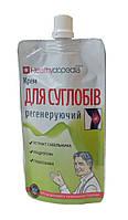 Крем для суставов Регенерирующий от компании Healthyclopedia, 100 мл
