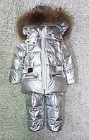 Детские комбинезоны серебро Moncler