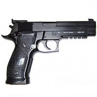 Пневматический пистолет KWC Sig sauer KMB74