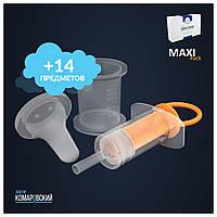 Шприц-дозатор для кормления от Доктора Комаровского + 14 предметов в наборе на подарок
