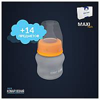 Компактная детская бутылочка для кормления от доктора Комаровского +14 предметов в подарочном наборе