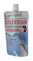 Крем для суставов  Восстанавливающий от компании Healthyclopedia, 100 мл