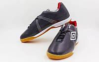 Обувь для зала мужская кожаная (р-р 40-45) UMB OB-99012 (верх-PU, подошва-PU, цвета в ассортименте)