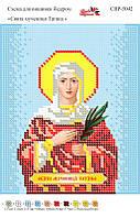 Вышивка бисером СВР 5042 Свята мучениця Татяна формат А5