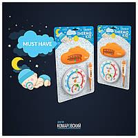 Подарочный набор для новорожденных ThermoKid от доктора Комаровского. Термогигрометр и термометр для детей