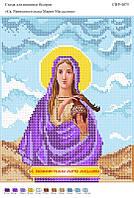Вышивка бисером СВР 4075 Мария Магдалина  формат А4