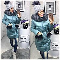 Женское зимнее пальто-куртка,холофайбер мех съемный искуственный,разные цвета.