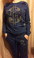 Стильный красивый женский синий костюм под джинсы: брюки и кофта Rich со стразами и камнями