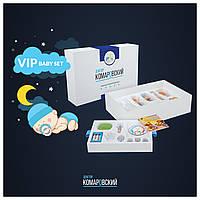 Набор для новорожденных от доктора Комаровского. Подарочный набор для детей MAXIPack
