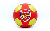 Мяч футбольный №5 Гриппи 5сл. ARSENAL  (№5, 5 сл., сшит вручную)
