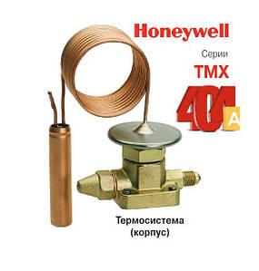 ТРВ серия TMX фреон R404A